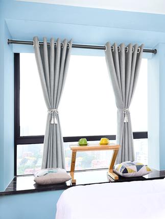 rèm cửa sổ  Vách ngăn kính thiên văn miễn phí phòng ngủ lắp đặt móng tay miễn phí quần áo que phòng