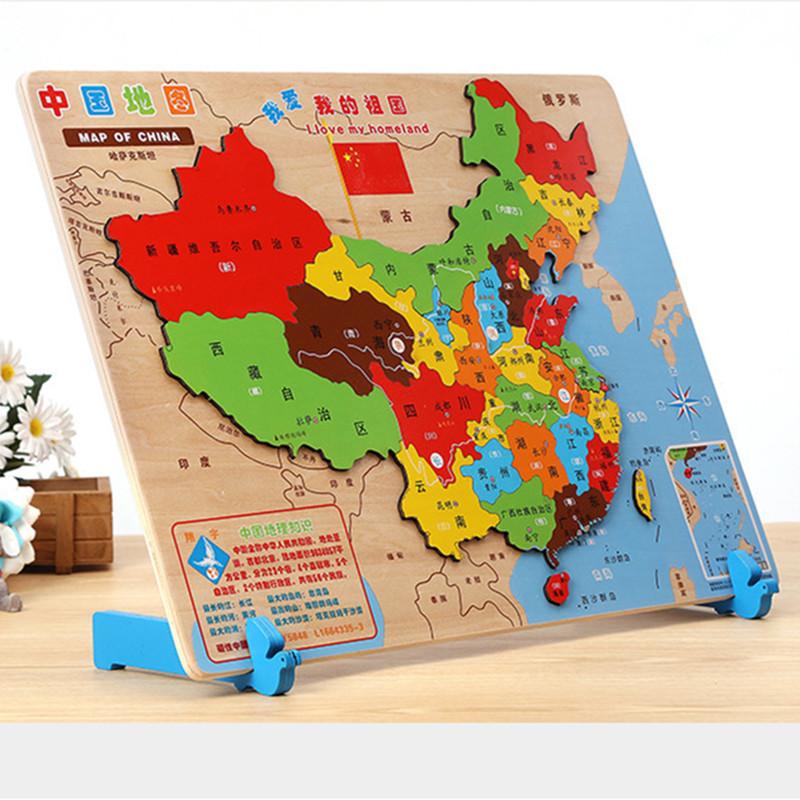 XIANGYU Xếp hình 3D bằng gỗ Bản đồ lớn Trung Quốc câu đố bằng gỗ thế giới 3d câu đố ba chiều giáo dụ