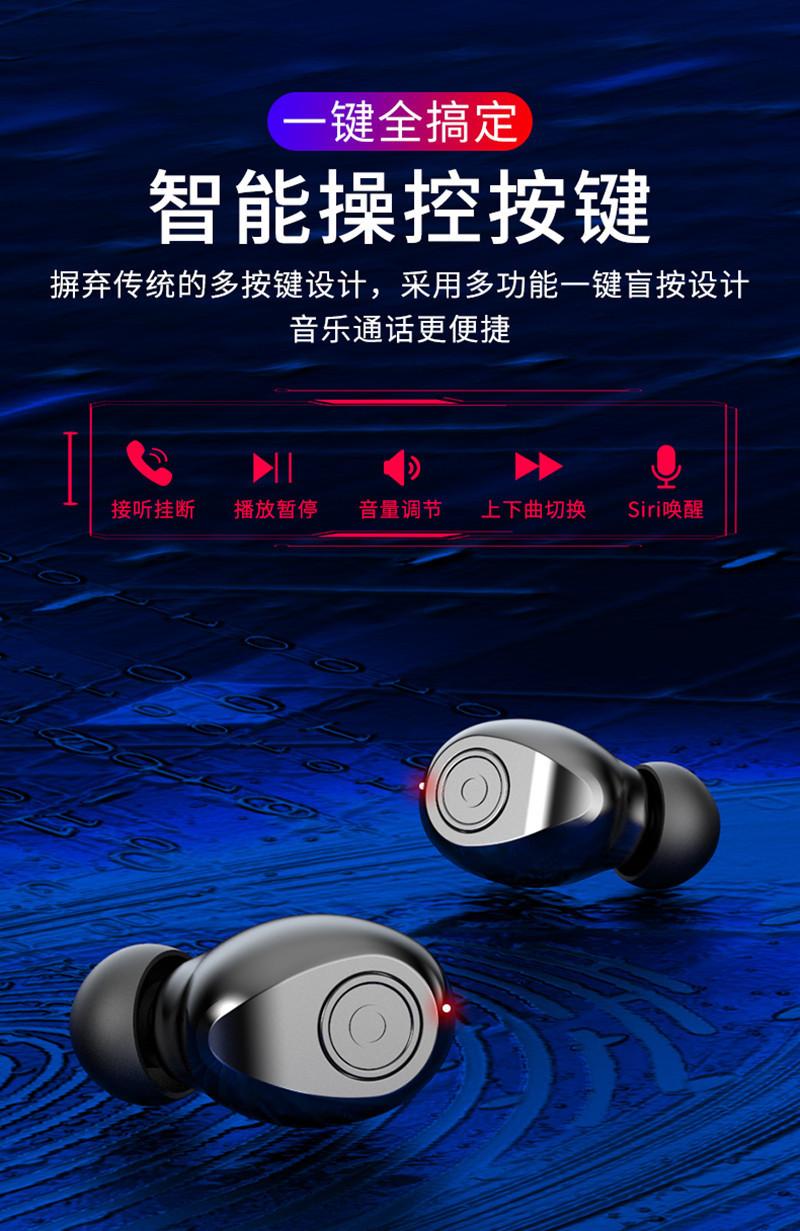 Kolinsky Tai nghe Bluetooth Màn hình kỹ thuật số F9-5 Tai nghe Bluetooth hai tai TWS 5.0 cuộc gọi đi