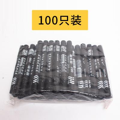 HANJIANG Bút dạ quang 700 bút nhựa dày bút màu đen / đỏ / xanh