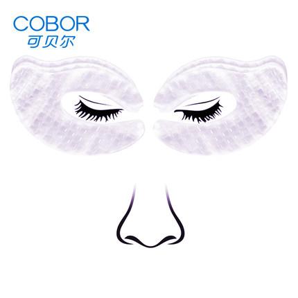 COBOR Mặt nạ mắt  Túi đeo mắt COBOR / Kebel Flat Crystal Eye Patch 7 Cặp Gói Nâng và Làm căng Ánh sá