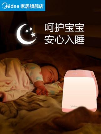 Đèn tường  Đẹp sạc từ xa đêm bảo vệ mắt phòng ngủ cạnh giường tiết kiệm năng lượng đèn bàn cho bé ng