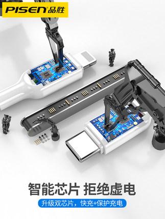PISEN Dây USB Cáp dữ liệu ba trong một PISEN iPhone6 Cáp sạc điện thoại di động Apple kéo một loại b