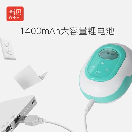 Xinbei Bình hút sữa máy hút sữa cầm tay điện câm thông minh máy hút sữa tự động hút sữa mẹ lớn 8617