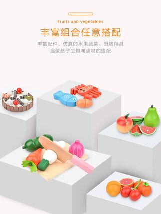 Toy Woo   Đồ chơi bằng gỗ Cắt trái cây đồ chơi trẻ em bằng gỗ trái cây từ rau cắt âm nhạc cô gái chơ