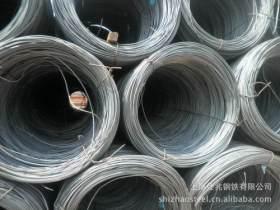 ANFENG Dây thường Nam Kinh Magang Shanxi Lihengpu Line Q235
