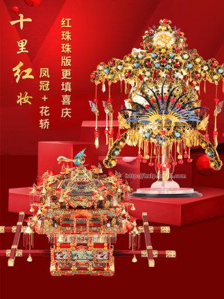 Tranh xếp hình 3D Chiến đấu mô hình lắp ráp kim loại 3D ba chiều mát mẻ mô hình Fengguanhua xe thủ c