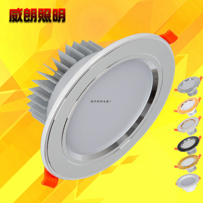 WUYANG Đèn trần led downlight trần lõm 7,5 / 8 cm đèn lỗ 2,5 inch 3W5W phòng khách trần 4 inch lỗ đè
