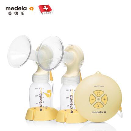 medela Bình hút sữa  [Trực tiếp] medela điện vú vú vần cánh nhập khẩu song phương từ Thụy Sĩ massage
