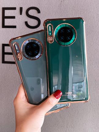 Shuhui bao da điện thoại Huawei mate30pro vỏ điện thoại di động phiên bản giới hạn cao cấp mate30 mề