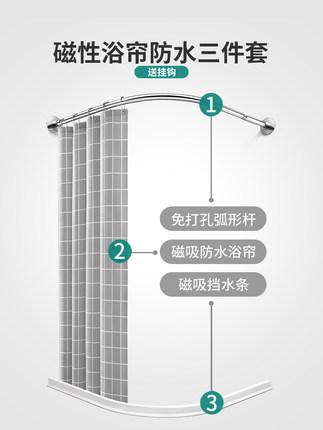 chống thấm nước  Rèm tắm từ đặt miễn phí đấm nhà vệ sinh vòi sen ướt và khô phân vùng phòng tắm vòi