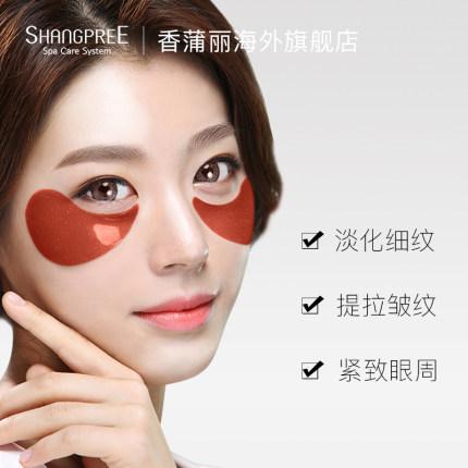 Champagne Mặt nạ mắt  Ginseng Fruit Repair Eye Mask Stick Công chúa đỏ Hàn Quốc Nữ Lighten Dark Circ