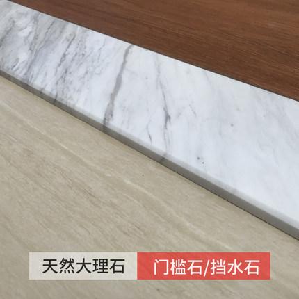 Star Factory Đá hoa cương  Cửa đá ngưỡng cửa hiện đại tối giản ngưỡng cửa đá cẩm thạch mặt bàn tùy c