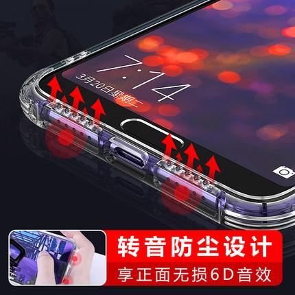 bao da điện thoại Ốp lưng điện thoại di động Huawei p30 mate / 20/30 / p20 / p10 / pro bao gồm nova