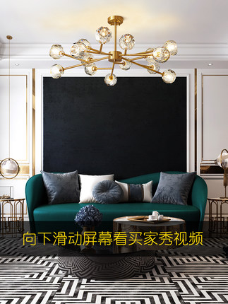 Liangshi Jiguang Đèn treo trần  Đèn chùm đồng đầy đủ 2020 đèn phòng khách mới hiện đại ánh sáng sang