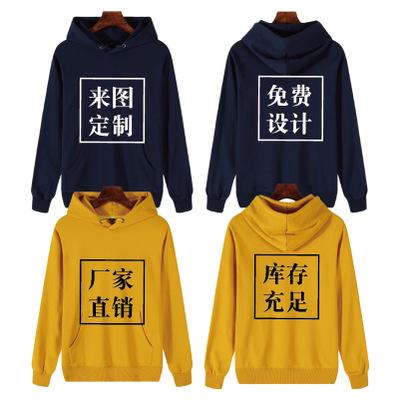 DUOCAIJIDI Sweater (Áo nỉ chui đầu) Bán trực tiếp nhà máy 380g mùa thu và mùa đông terry áo len áo t
