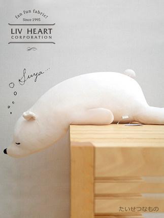 LIVheART Búp bê vải gấu bắc cực đồ chơi sang trọng rag búp bê búp bê ngủ lớn gối búp bê quà tặng sin