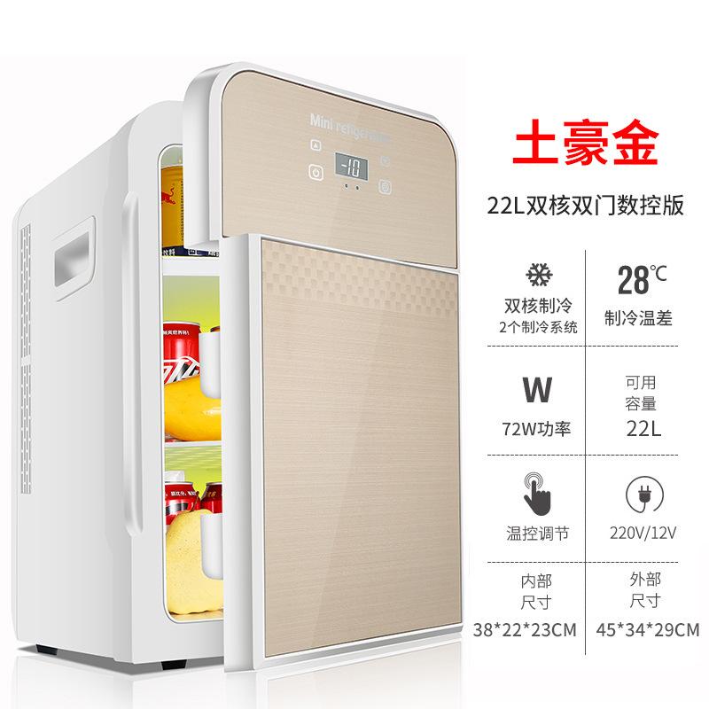 CANGSONG tủ lạnh xe hơi Hengyang Electric 22 lít tủ lạnh mini tủ lạnh xe hơi nhà đôi sử dụng thu nhỏ