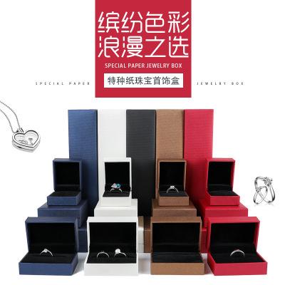 YAYI Hộp trang sức Đồ trang sức cao cấp hộp đồ trang sức vòng hộp cặp vòng cổ hộp đồ trang sức vòng