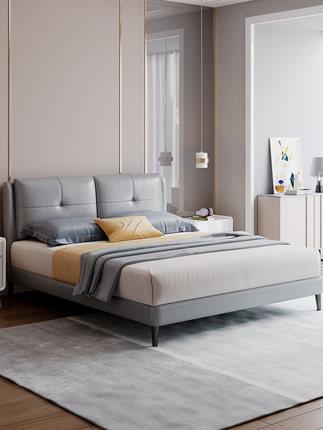 Chivas giường  Shi da đôi giường hiện đại tối giản giường da 1,8 mét phòng ngủ giường cưới mềm đôi g
