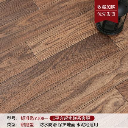 BW Ván sàn  Sàn da dày chống thấm chống thấm thô phòng xi măng sàn trực tiếp miếng lót sàn PVC dán s