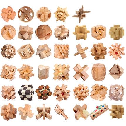Đồ chơi bằng gỗ Kong Mingsuo Lu Bansuo 40 mảnh phù hợp với học sinh tiểu học chín món đồ chơi giáo d