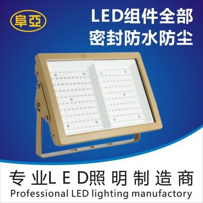 FUYA Đèn LED chống nổ 30W 60W 100w 150w 200w Đèn đường chống cháy nổ vuông đèn led chống cháy nổ
