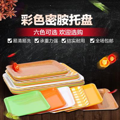 LISM Mâm nhựa / Pallet nhựa Bộ đồ ăn Melamine Tấm hình chữ nhật Nhà hàng Khay nhựa Khách sạn Khay Bá