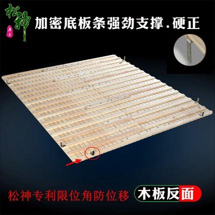 Songshen Ván gỗ Tấm ván cứng thông 1,8 tấm nệm cứng 1,5 mét 1,2 gỗ gấp gỗ rắn eo cột sống nệm tùy ch