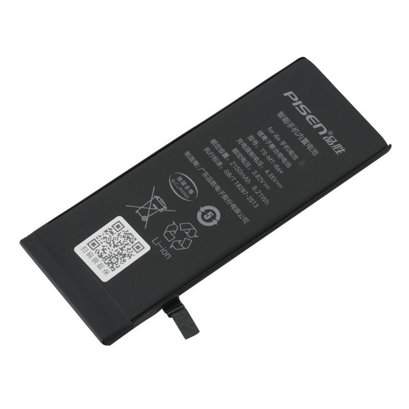 PISEN Pin điện thoại Apple Mobile Pin Apple iPhone7 Pin dung lượng cao Apple 6s 7P 6Sp 8 8P x