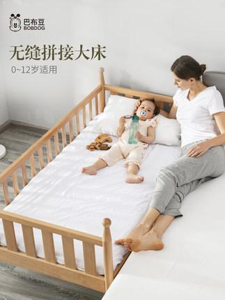 Nôi trẻ sơ sinh Giường cũi gỗ Babu cũi gỗ rắn mở rộng khâu giường đôi giường đôi giường bé với lan