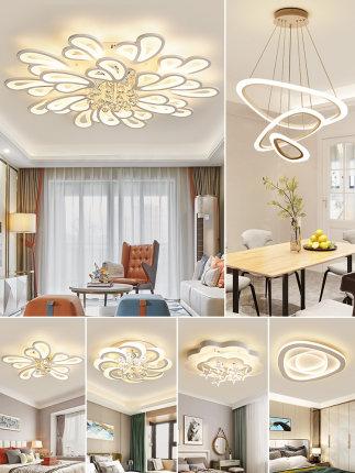 Li Gao đèn ốp trần Bộ đèn phòng khách kết hợp đơn giản và hiện đại ba phòng hai gói hội trường cả nh