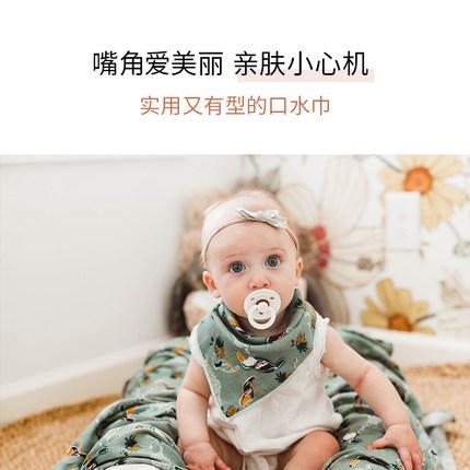 Nest Design Khăn yếm  Chống nôn cho trẻ sơ sinh Gạc tam giác Baby Bib Bib Pack