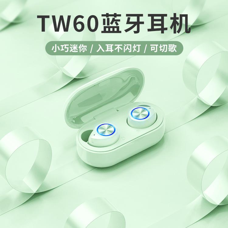 BJBJ Tai nghe Bluetooth Các mẫu nổ xuyên biên giới TW60 Tai nghe Bluetooth tws không dây hai bên tai