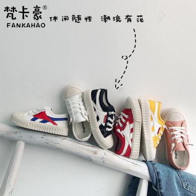 FANKAHAO giày vải Giày vải trẻ em 2020 Giày mùa xuân cho bé gái mới Giày trẻ em Hàn Quốc Giày màu kẹ
