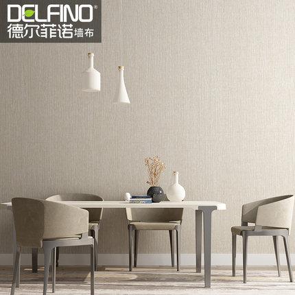 Giấy dán tường  Vải lụa Bắc Âu liền mạch vải tinh khiết phòng khách phòng ngủ hình nền hiện đại tối