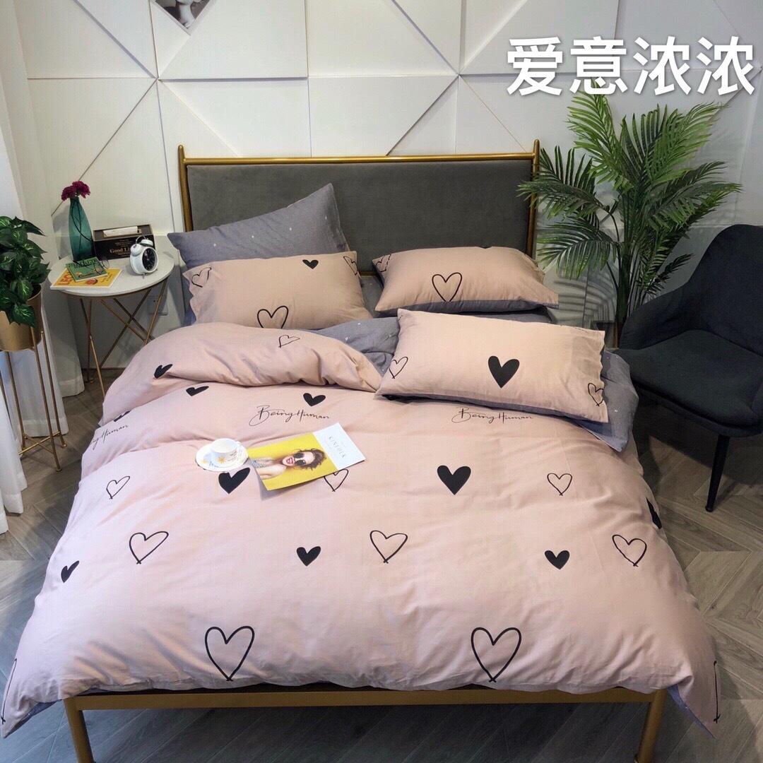 drap mền Bông tươi nhỏ twill bốn mảnh bộ đồ giường cotton sinh viên ký túc xá chăn đơn