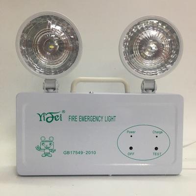 YIFEI Đèn LED khẩn cấp Đèn thoát hiểm, đèn khẩn cấp, đèn khẩn cấp LED, đèn đôi, lối thoát an toàn