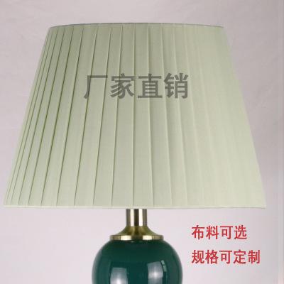 Đèn ngủ 27cm vải chụp đèn xếp li cho phòng ngủ.