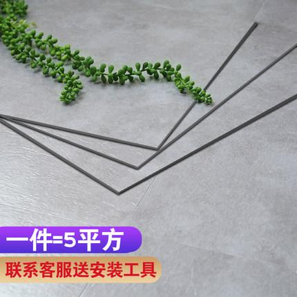 Honglilai Ván sàn  Gạch lát sàn 5㎡pvc chống thấm nước tự dính chống dính sàn nhựa giả da gạch xi măn