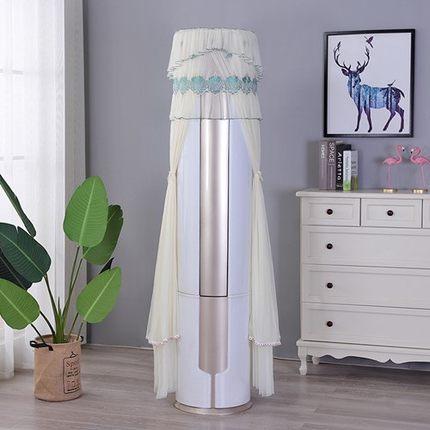 Haier vỏ bọc điều hoà   Oaks Gree's tủ tròn điều hòa không khí bao gồm nắp điều hòa không khí hình