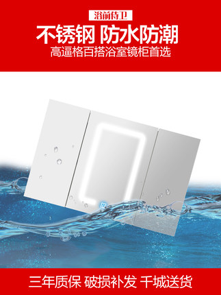 Tủ phòng tắm Tủ gương phòng tắm thông minh chống sương mù với đèn led, bồn cầu treo tường nhà vệ sin