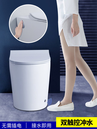 Youen Bồn cầu  vệ sinh không có bồn nước căn hộ nhỏ tiết kiệm nước nhà vệ sinh nhỏ hộ gia đình nhà v