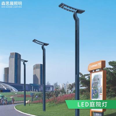 SENSIZHAN Đèn LED sân vườn Đèn LED sân vườn ngoài trời Đèn đường vuông Đèn đường LED