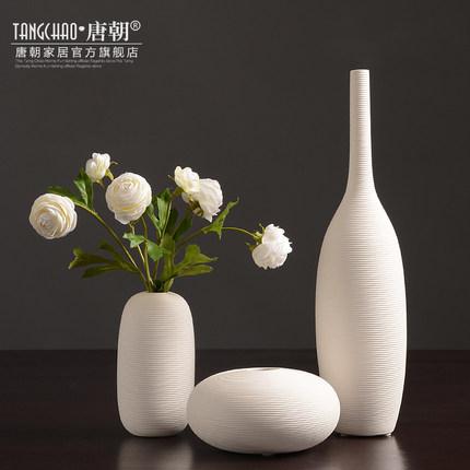Đồ trang trí bằng gốm sứ  Hiện đại tối giản gốm trắng trang trí phòng khách cắm hoa hoa tủ TV hoa t