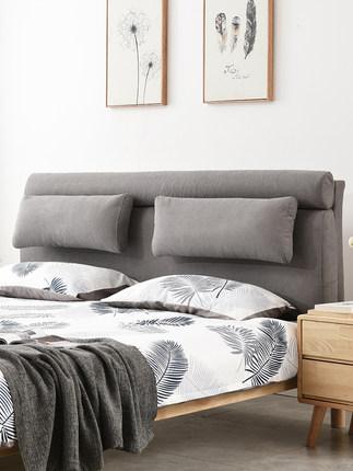 Zhilan Vải ốp tường  Tatami giường tựa đầu đệm đầu giường gói mềm gối đôi tựa lưng lớn gỗ rắn mà khô