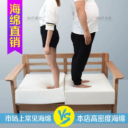 Shuya Đệm lót SoFa 35D / 50D cứng mật độ cao bọt biển sofa đệm gỗ rắn gỗ gụ đệm bay cửa sổ đệm thẻ c