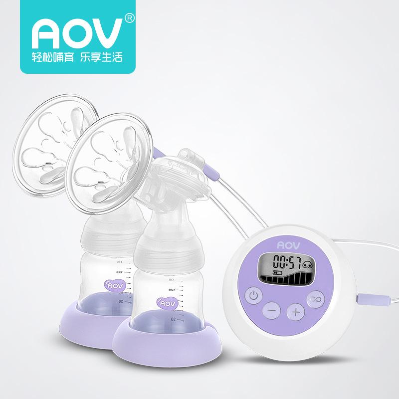 AOV Bình hút sữa Máy hút sữa điện hai mặt thông minh mới của Anmute Máy hút sữa máy hút sữa yên tĩnh