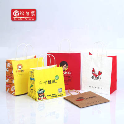 BINFEN Túi giấy Túi giấy kraft tùy chỉnh, túi quần áo, làm bánh, túi đóng gói takeaway, túi quà tặng
