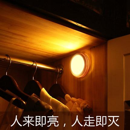 LIGHTMATES  thị trường nội thất , đèn  Langmeco tiết kiệm năng lượng LED đêm điều khiển ánh sáng cảm